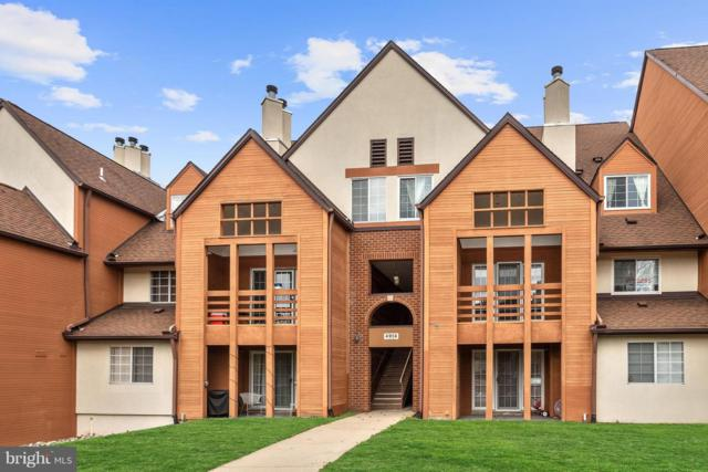 4914 Columbia Road #7, COLUMBIA, MD 21044 (#MDHW208640) :: ExecuHome Realty