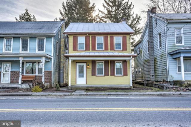 2604 E King Street, LEBANON, PA 17042 (#PALN102714) :: The Heather Neidlinger Team With Berkshire Hathaway HomeServices Homesale Realty