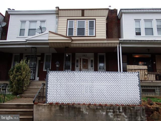 587 Anchor Street, PHILADELPHIA, PA 19120 (#PAPH506762) :: Ramus Realty Group