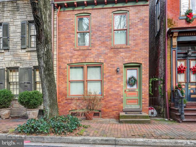 252 Jackson, TRENTON, NJ 08611 (#NJME203210) :: Jason Freeby Group at Keller Williams Real Estate