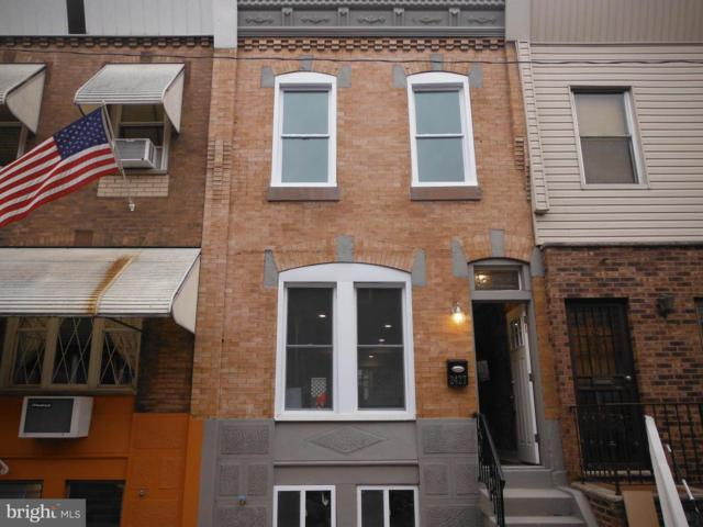 2427 S Clarion Street, PHILADELPHIA, PA 19148 (#PAPH508716) :: Jason Freeby Group at Keller Williams Real Estate