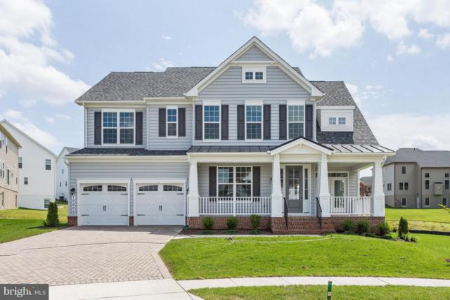12619 Vincents Way, CLARKSVILLE, MD 21029 (#MDHW209264) :: SURE Sales Group