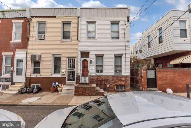 2308 S Hutchinson Street, PHILADELPHIA, PA 19148 (#PAPH509414) :: Keller Williams Realty - Matt Fetick Team