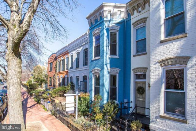 510 10TH Street SE, WASHINGTON, DC 20003 (#DCDC310090) :: The Sebeck Team of RE/MAX Preferred