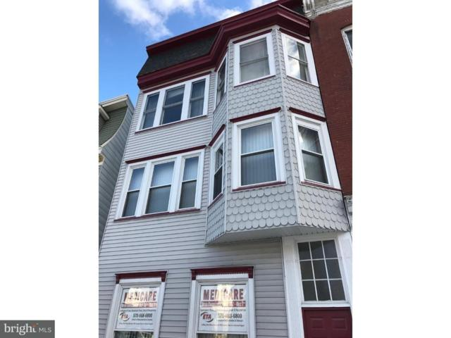 242 E Broad Street, TAMAQUA, PA 18252 (#PASK115880) :: Jason Freeby Group at Keller Williams Real Estate