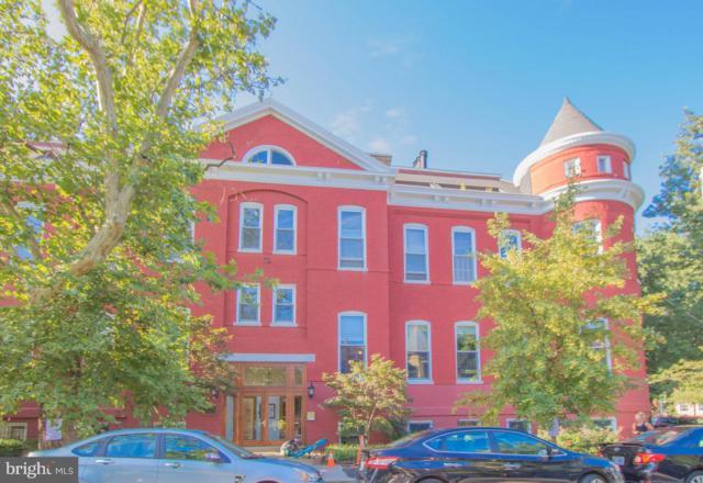301 G Street NE #24, WASHINGTON, DC 20002 (#DCDC310532) :: Pearson Smith Realty