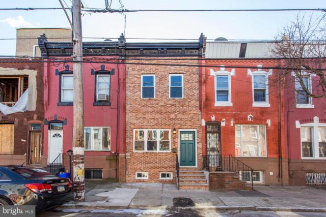 2214 Dickinson Street, PHILADELPHIA, PA 19146 (#PAPH513188) :: LoCoMusings