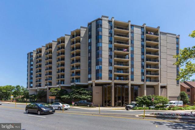 4242 East West Highway #1005, CHEVY CHASE, MD 20815 (#MDMC489472) :: Colgan Real Estate