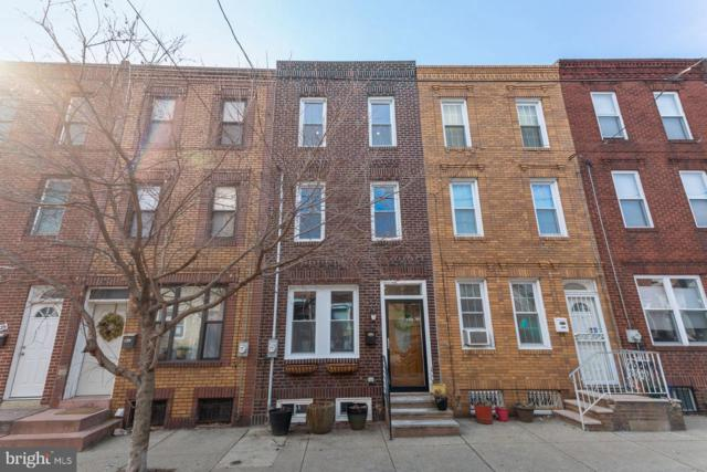 1822 S Hicks Street, PHILADELPHIA, PA 19145 (#PAPH514202) :: The John Wuertz Team