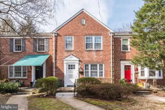 7102 Rodgers Court, BALTIMORE, MD 21212 (#MDBC401044) :: Great Falls Great Homes