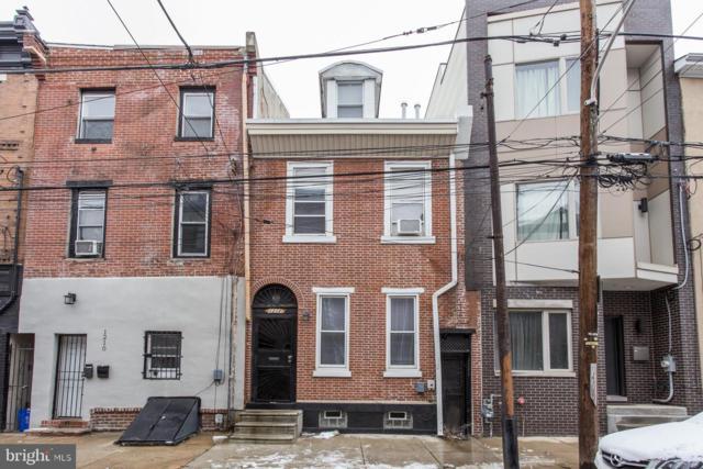 1212 N 4TH Street, PHILADELPHIA, PA 19122 (#PAPH716832) :: Ramus Realty Group