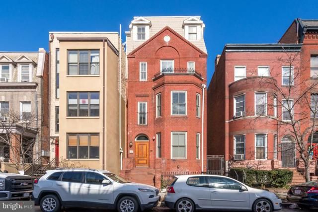 1459 Harvard Street NW #2, WASHINGTON, DC 20009 (#DCDC398742) :: Erik Hoferer & Associates