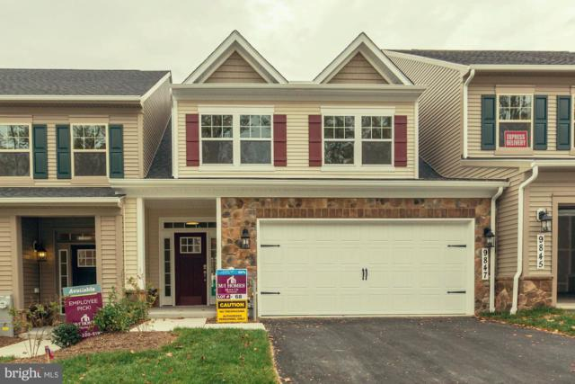 9725 Knowledge Drive, LAUREL, MD 20723 (#MDHW249616) :: ExecuHome Realty