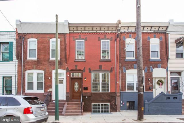 1722 Morris Street, PHILADELPHIA, PA 19145 (#PAPH717694) :: Erik Hoferer & Associates