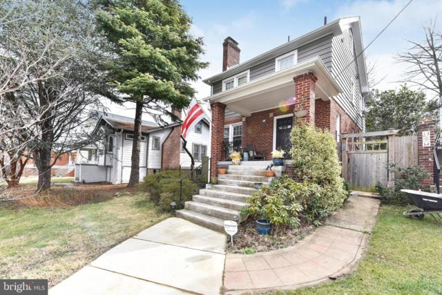1315 Jackson Street NE, WASHINGTON, DC 20017 (#DCDC399332) :: Jennifer Mack Properties