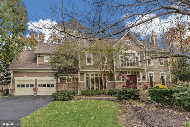 1309 Stamford Way, RESTON, VA 20194 (#VAFX993234) :: Cristina Dougherty & Associates