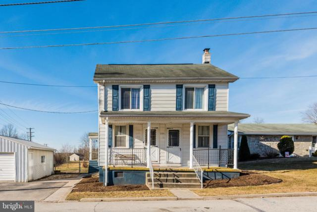 223 S Water Street, NEW OXFORD, PA 17350 (#PAAD105078) :: Younger Realty Group