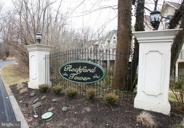 7-UNIT Rockford Road D-15, WILMINGTON, DE 19806 (#DENC416300) :: Colgan Real Estate