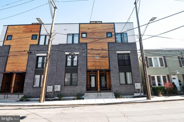 1867 Corcoran Street NE B, WASHINGTON, DC 20002 (#DCDC399848) :: Lucido Agency of Keller Williams