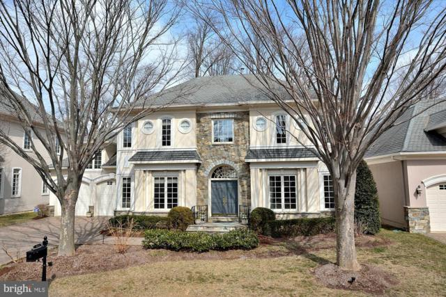 7438 Old Maple Square, MCLEAN, VA 22102 (#VAFX995788) :: Great Falls Great Homes