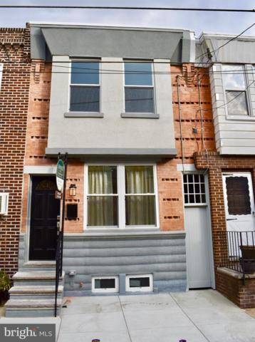 1933 S Iseminger Street, PHILADELPHIA, PA 19148 (#PAPH722448) :: Ramus Realty Group
