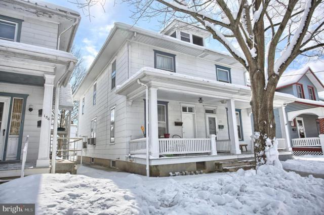 132 E Oak Street, PALMYRA, PA 17078 (#PALN104718) :: The Heather Neidlinger Team With Berkshire Hathaway HomeServices Homesale Realty