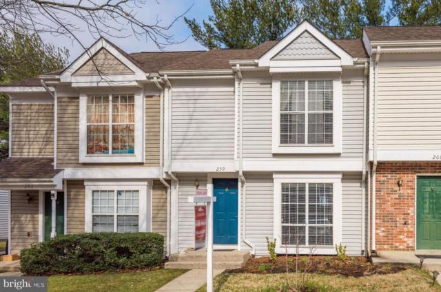 259 Coventry Square, STERLING, VA 20164 (#VALO354986) :: The Putnam Group