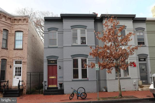 705 D Street SE, WASHINGTON, DC 20003 (#DCDC401590) :: AJ Team Realty