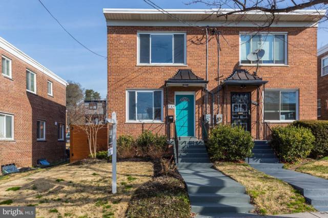 1230 Farragut Place NE, WASHINGTON, DC 20017 (#DCDC401894) :: Great Falls Great Homes