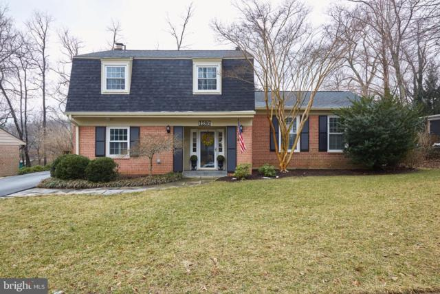 1286 Bartonshire Way, POTOMAC, MD 20854 (#MDMC623388) :: Blue Key Real Estate Sales Team