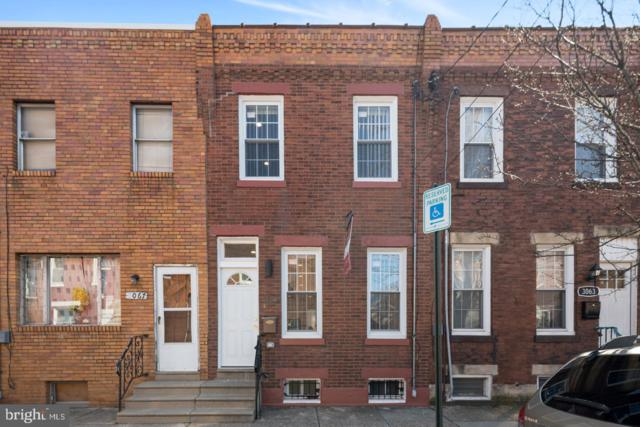 3065 Chatham Street, PHILADELPHIA, PA 19134 (#PAPH726088) :: Keller Williams Realty - Matt Fetick Team
