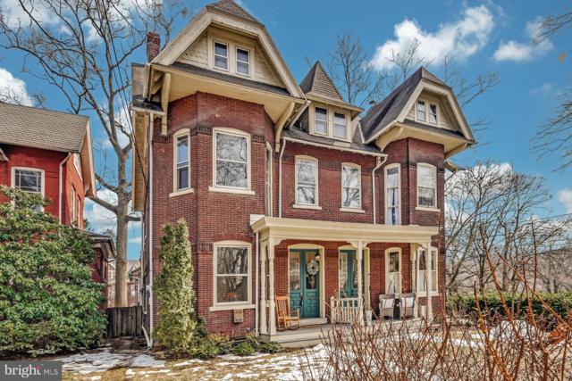 404 High Street, BETHLEHEM, PA 18018 (#PANH104252) :: Colgan Real Estate