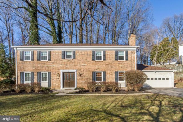 12508 White Drive, SILVER SPRING, MD 20904 (#MDMC623862) :: Colgan Real Estate