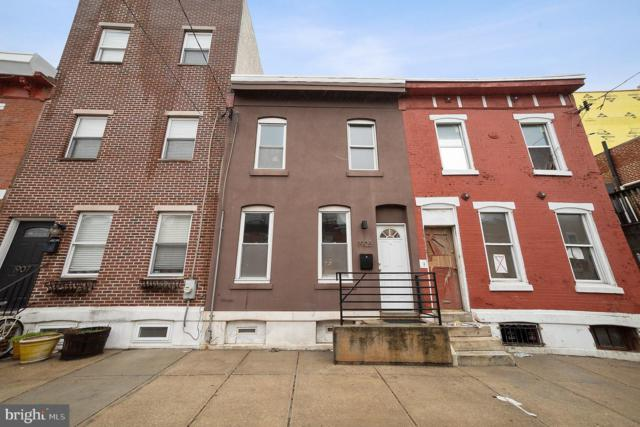 1905 Latona Street, PHILADELPHIA, PA 19146 (#PAPH726514) :: LoCoMusings
