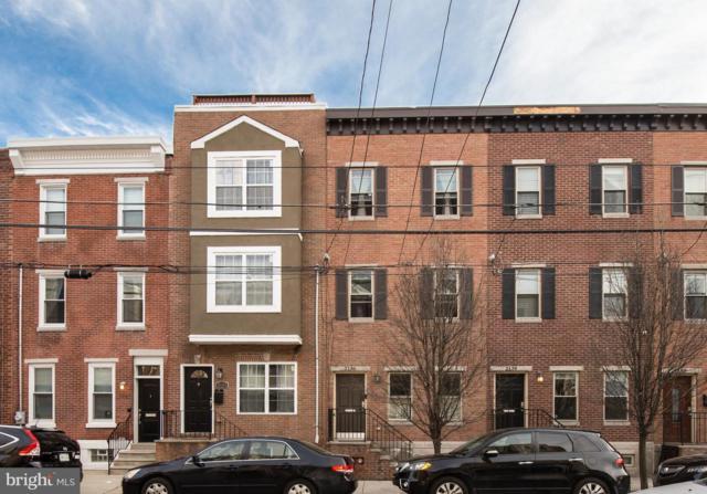 2136 Carpenter Street, PHILADELPHIA, PA 19146 (#PAPH726618) :: Keller Williams Realty - Matt Fetick Team