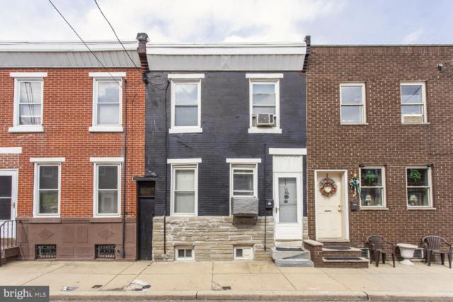 105 Mcclellan Street, PHILADELPHIA, PA 19148 (#PAPH727278) :: Keller Williams Realty - Matt Fetick Team