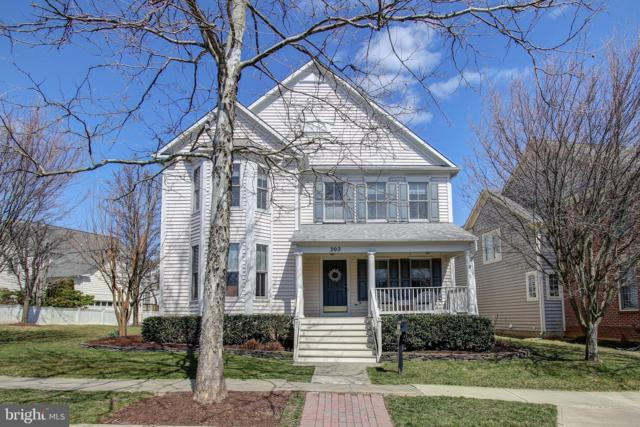302 Watkins Circle, ROCKVILLE, MD 20850 (#MDMC624700) :: The Speicher Group of Long & Foster Real Estate
