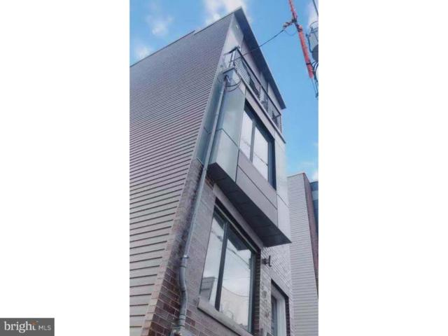 1916 Fernon Street, PHILADELPHIA, PA 19145 (#PAPH728292) :: Remax Preferred | Scott Kompa Group