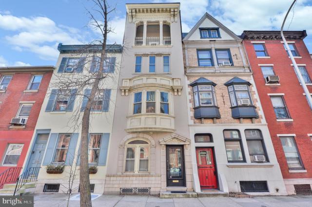 2040 Pine Street, PHILADELPHIA, PA 19103 (#PAPH729538) :: LoCoMusings