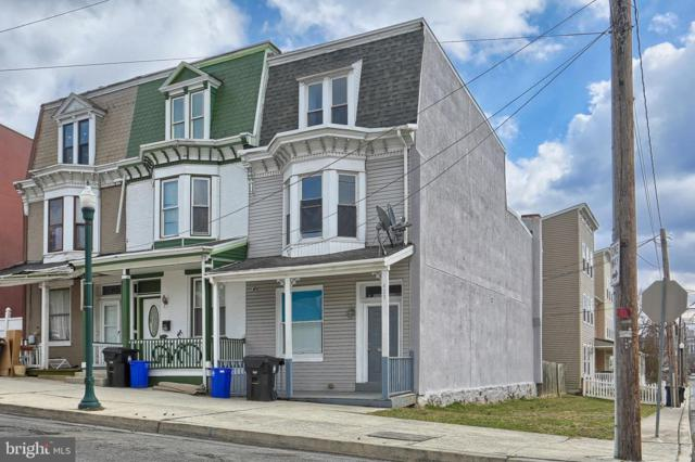 423 Hamilton Street, HARRISBURG, PA 17102 (#PADA108148) :: The Joy Daniels Real Estate Group