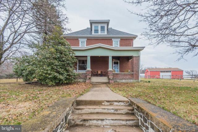 197 Coon Road, GARDNERS, PA 17324 (#PAAD105792) :: The Heather Neidlinger Team With Berkshire Hathaway HomeServices Homesale Realty
