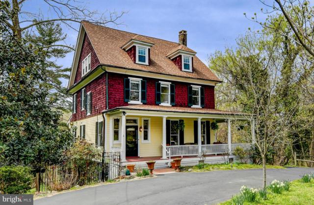 3892 College Avenue, ELLICOTT CITY, MD 21043 (#MDHW260770) :: Great Falls Great Homes