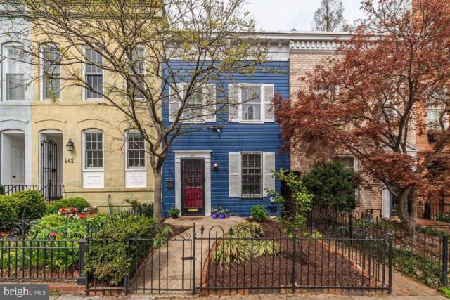 644 E Street SE, WASHINGTON, DC 20003 (#DCDC422040) :: Colgan Real Estate