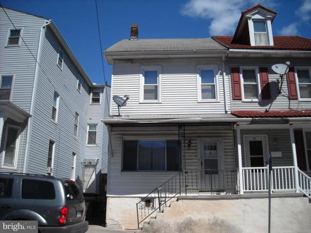 119 S 4TH Street, STEELTON, PA 17113 (#PADA109080) :: Teampete Realty Services, Inc