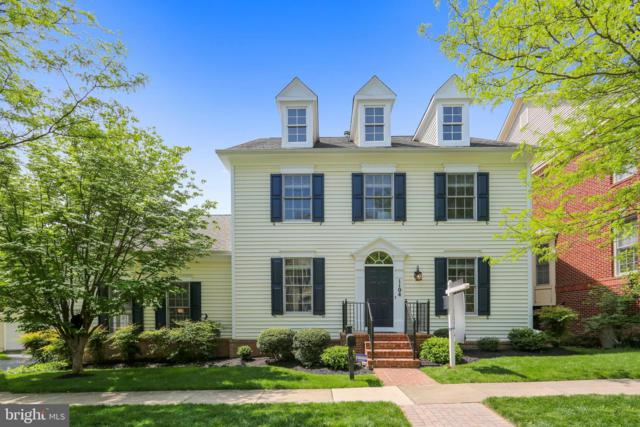 1104 Havencrest Street, ROCKVILLE, MD 20850 (#MDMC655642) :: ExecuHome Realty