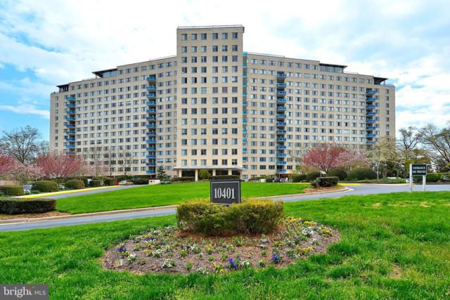 10401 Grosvenor Place #524, ROCKVILLE, MD 20852 (#MDMC657164) :: Shamrock Realty Group, Inc
