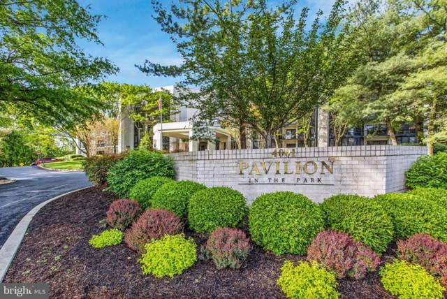 4001 Old Court Road #505, PIKESVILLE, MD 21208 (#MDBC456996) :: The Riffle Group of Keller Williams Select Realtors