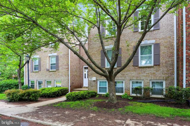 882 Quince Orchard Boulevard #202, GAITHERSBURG, MD 20878 (#MDMC657448) :: Shamrock Realty Group, Inc