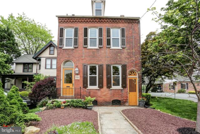 939 E King Street, LANCASTER, PA 17602 (#PALA132318) :: The Heather Neidlinger Team With Berkshire Hathaway HomeServices Homesale Realty