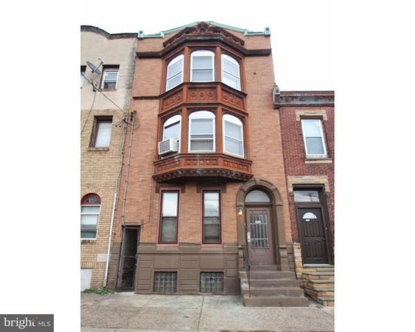 2035 E Allegheny Avenue, PHILADELPHIA, PA 19134 (#PAPH795648) :: RE/MAX Main Line